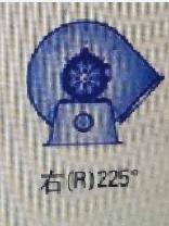 右225°.png